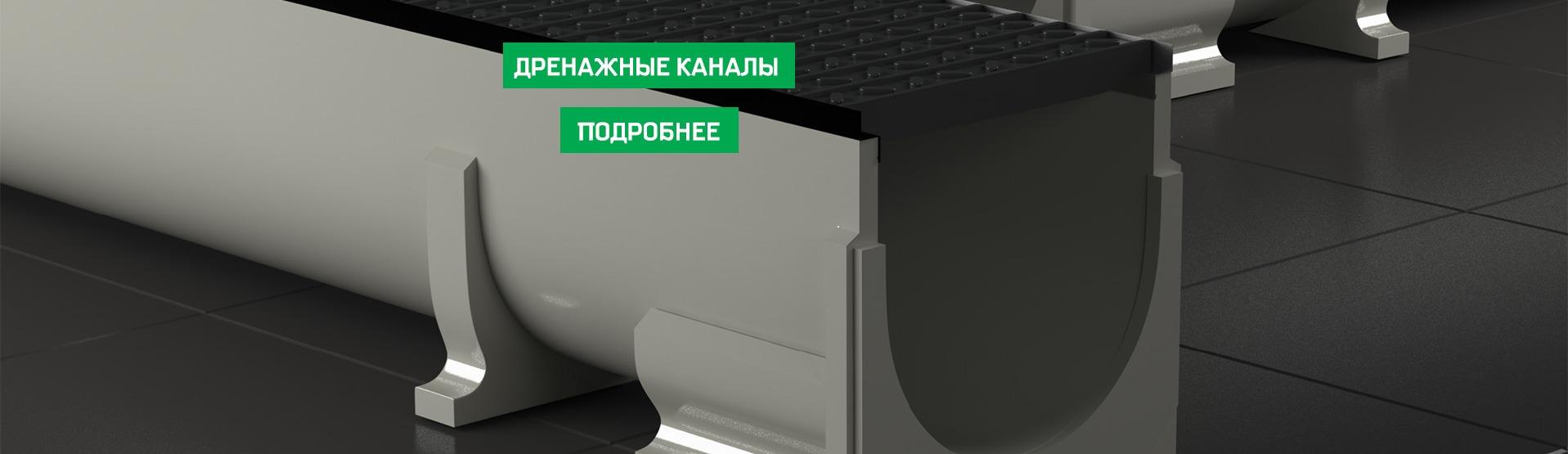 drenazne-ru