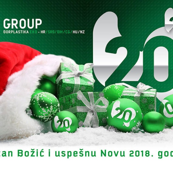 BPGroup Bozicna cestitkaRS